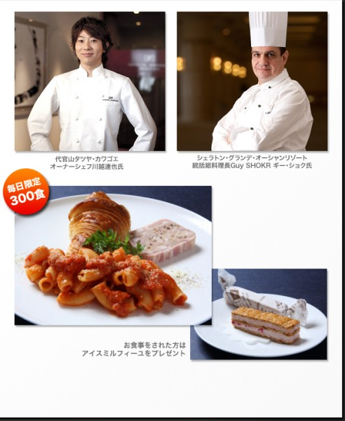 gourmet_5th02