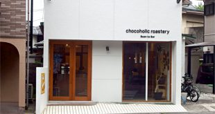 chocoholic roaster 外観