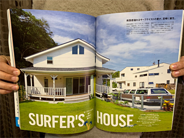 SURFER'S HOUSEのページ