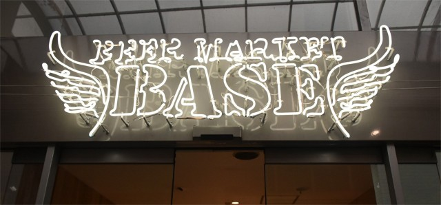 BEER MARKET BASEロゴ